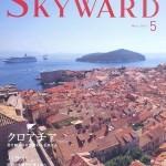 Sykward - Dubrovnik