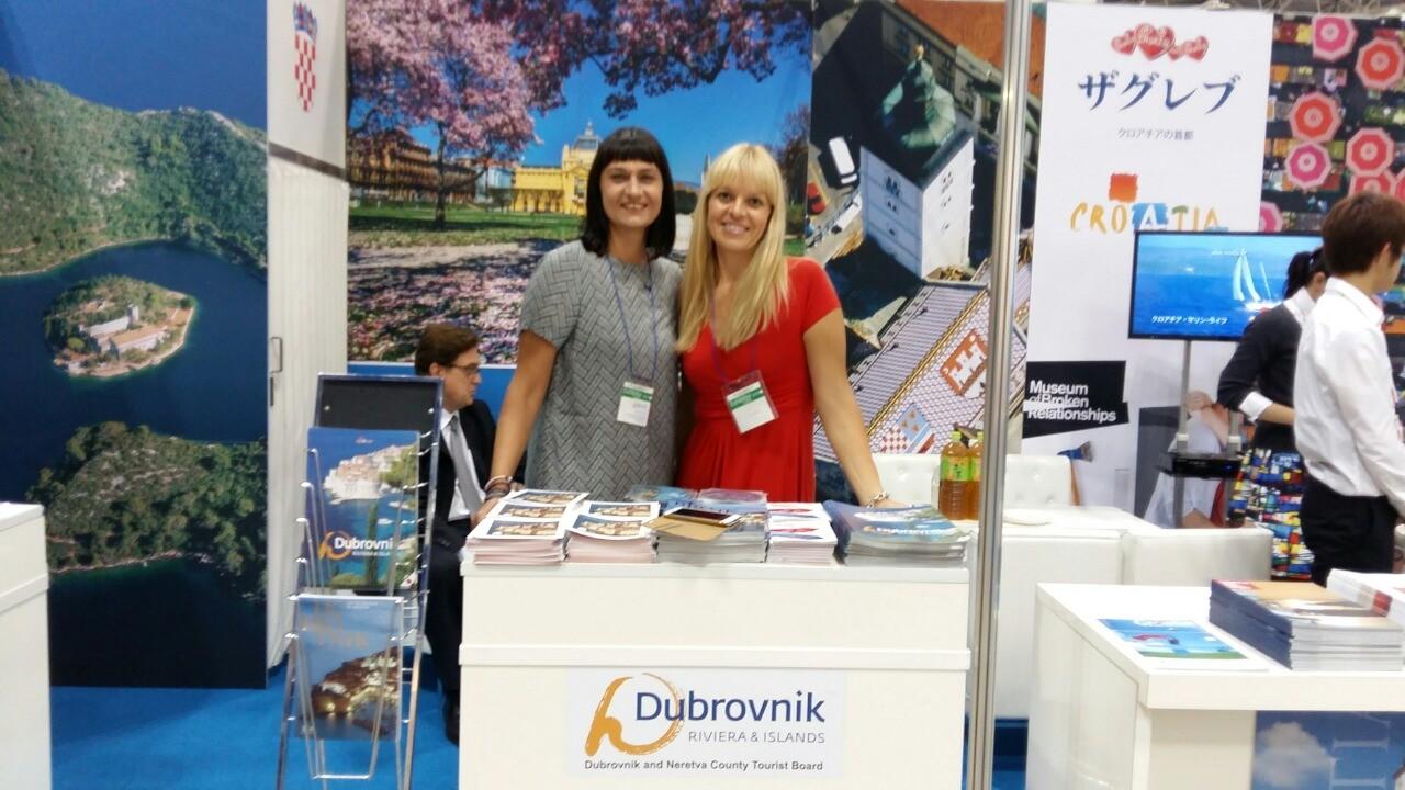 Photo of Tourist Board of Dubrovnik-Neretva County in Japan